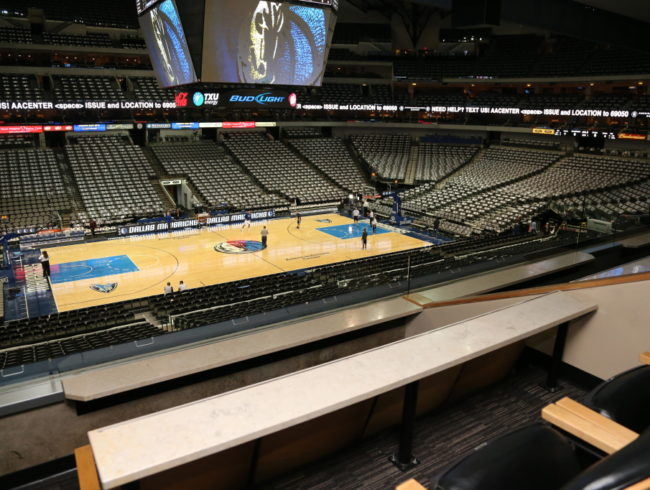View-from-Suite-Empty-Arena-1024x682